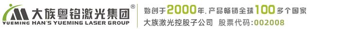 pk10投注平台