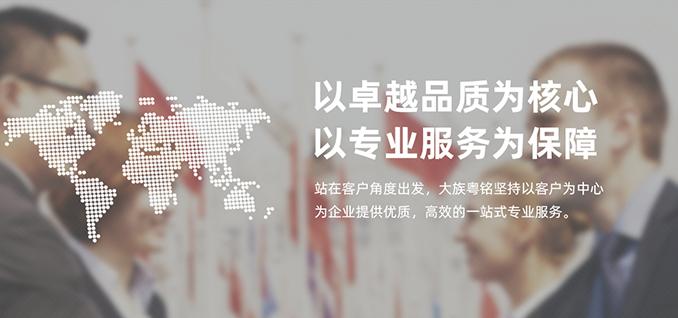 pk10投注平台服务专区