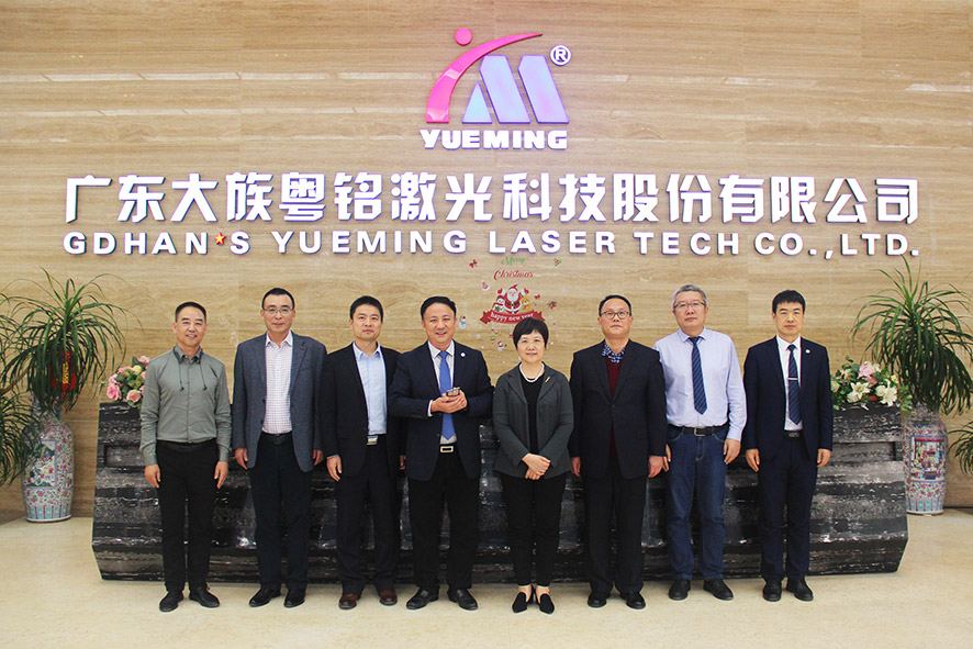 在中国轻工业联合会,何烨女士,pk10投注平台