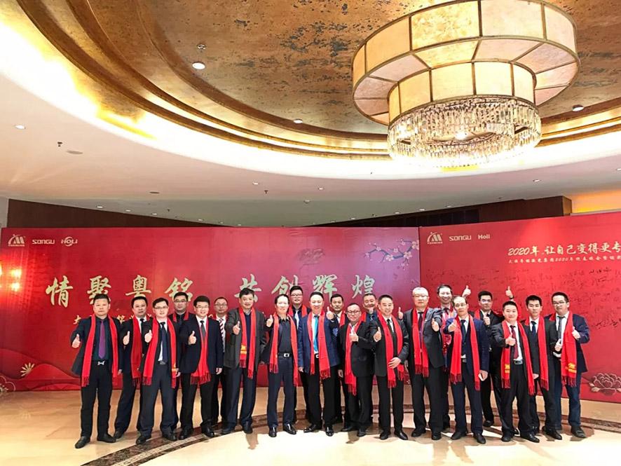 pk10投注平台,2020迎春晚会,颁奖盛典