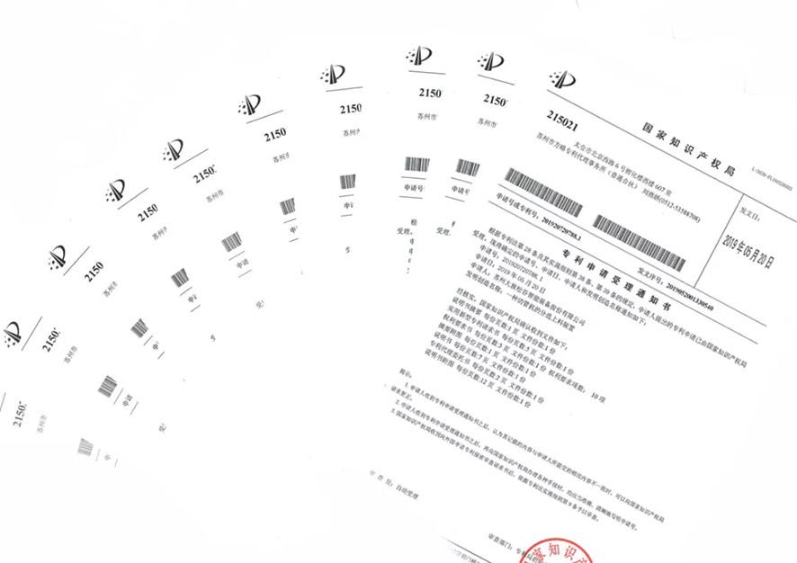 我司旗下子公司大族松谷激光通过多项专利申请