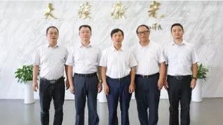 在中国科院专家院士考察大族激光