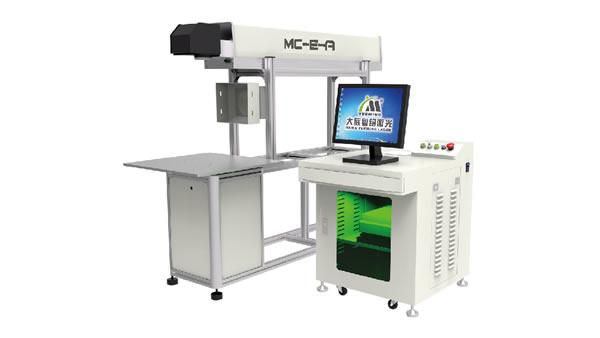 CO2激光打标机系列