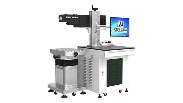 3D紫外激光打标机系列