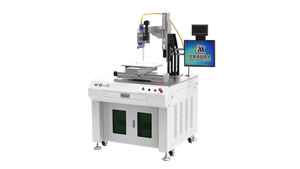 WFC连续光纤激光焊接机系列