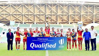 2020年东京奥运会女子七人制橄榄球亚洲区资格赛