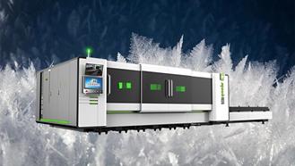 光纤激光切割机防冻,光纤镭射切割机防冻措施