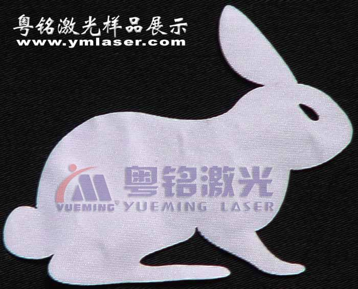 化纤布料切割_兔子-激光雕刻机,激光切割机,激光打标
