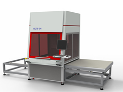 MC275-DH Large Format Laser Marking Machine